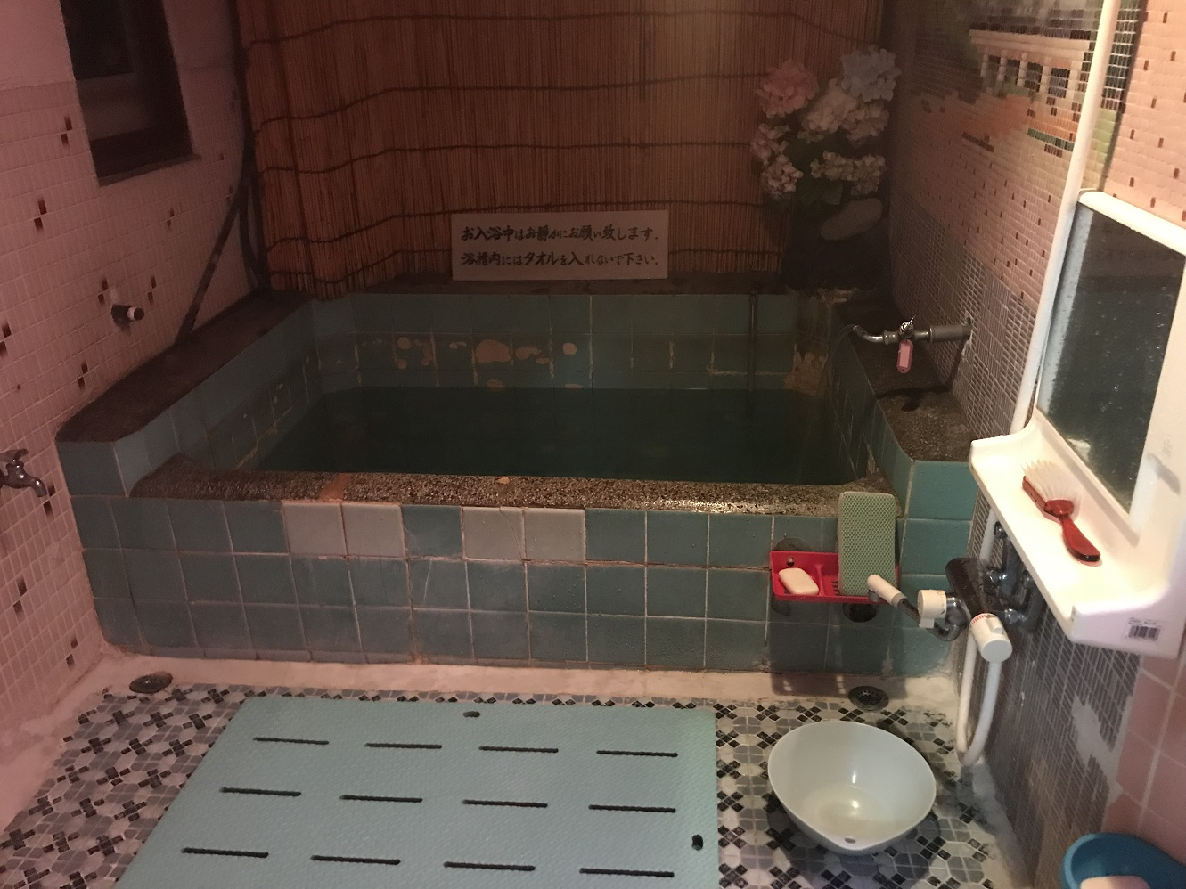 旅館すずめ風呂
