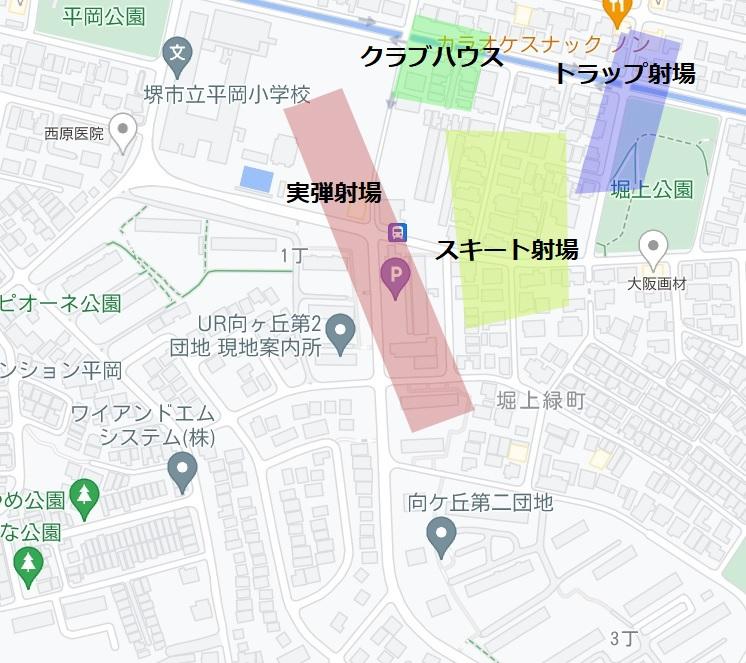 阪和射撃場の図
