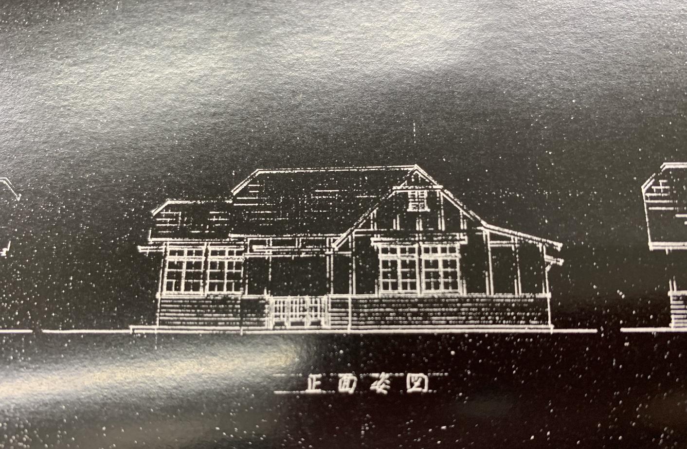 阪和岸和田駅(東岸和田)建設時図面(正面)