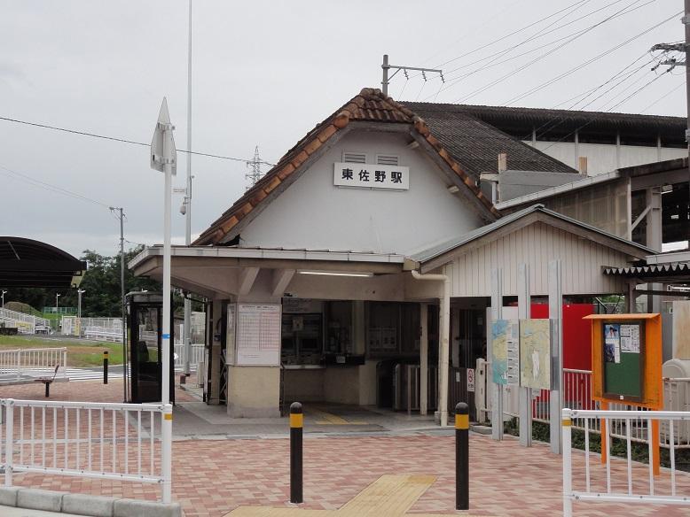 阪和線東佐野駅