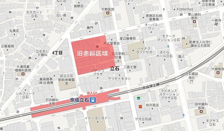 東京立石赤線地図
