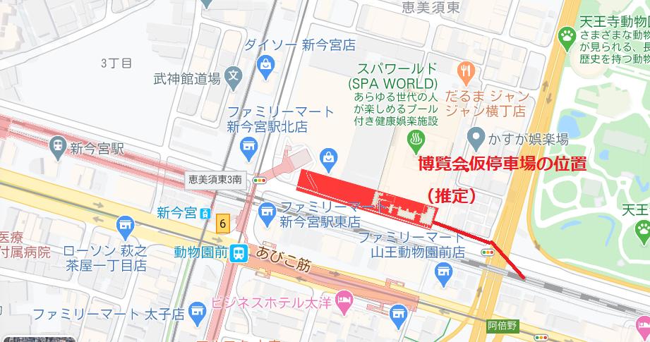 第五回内国勧業博覧会仮駅場所