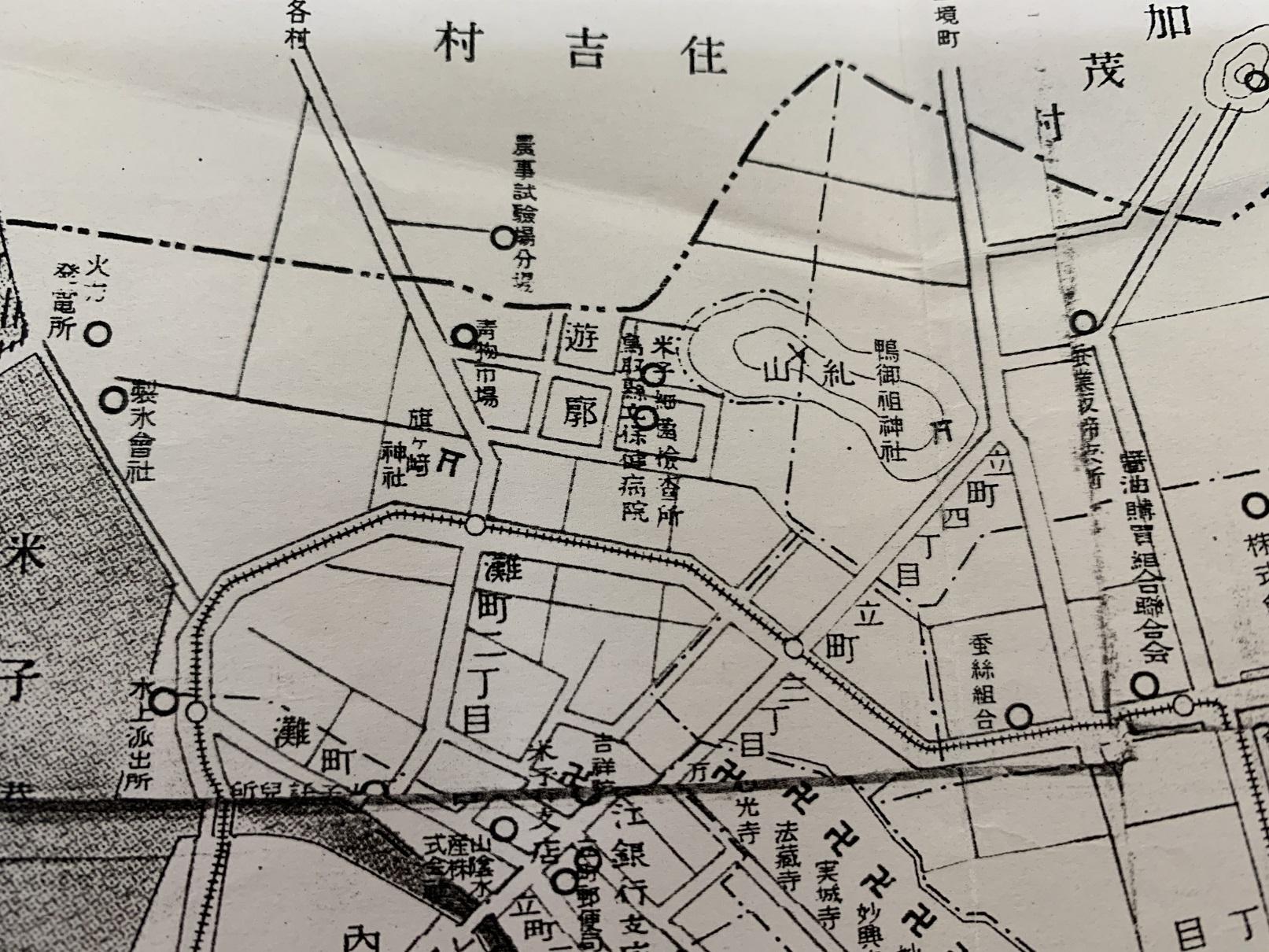 昭和初期米子市地図花園町遊郭