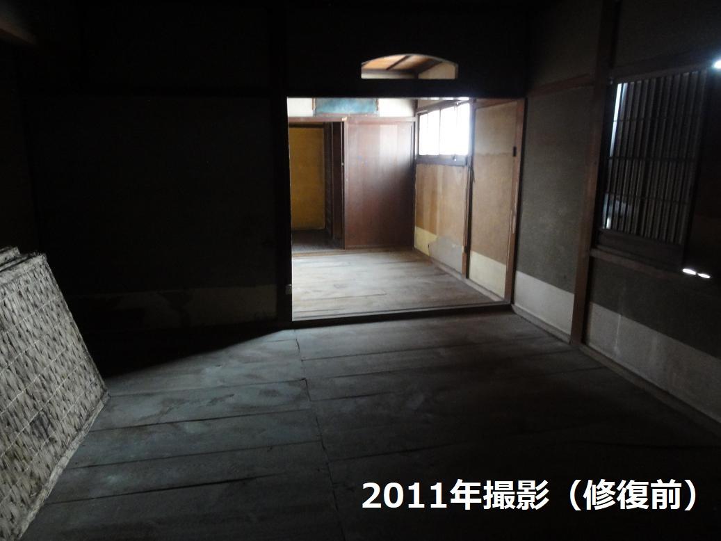 洞泉寺遊郭川本楼三階
