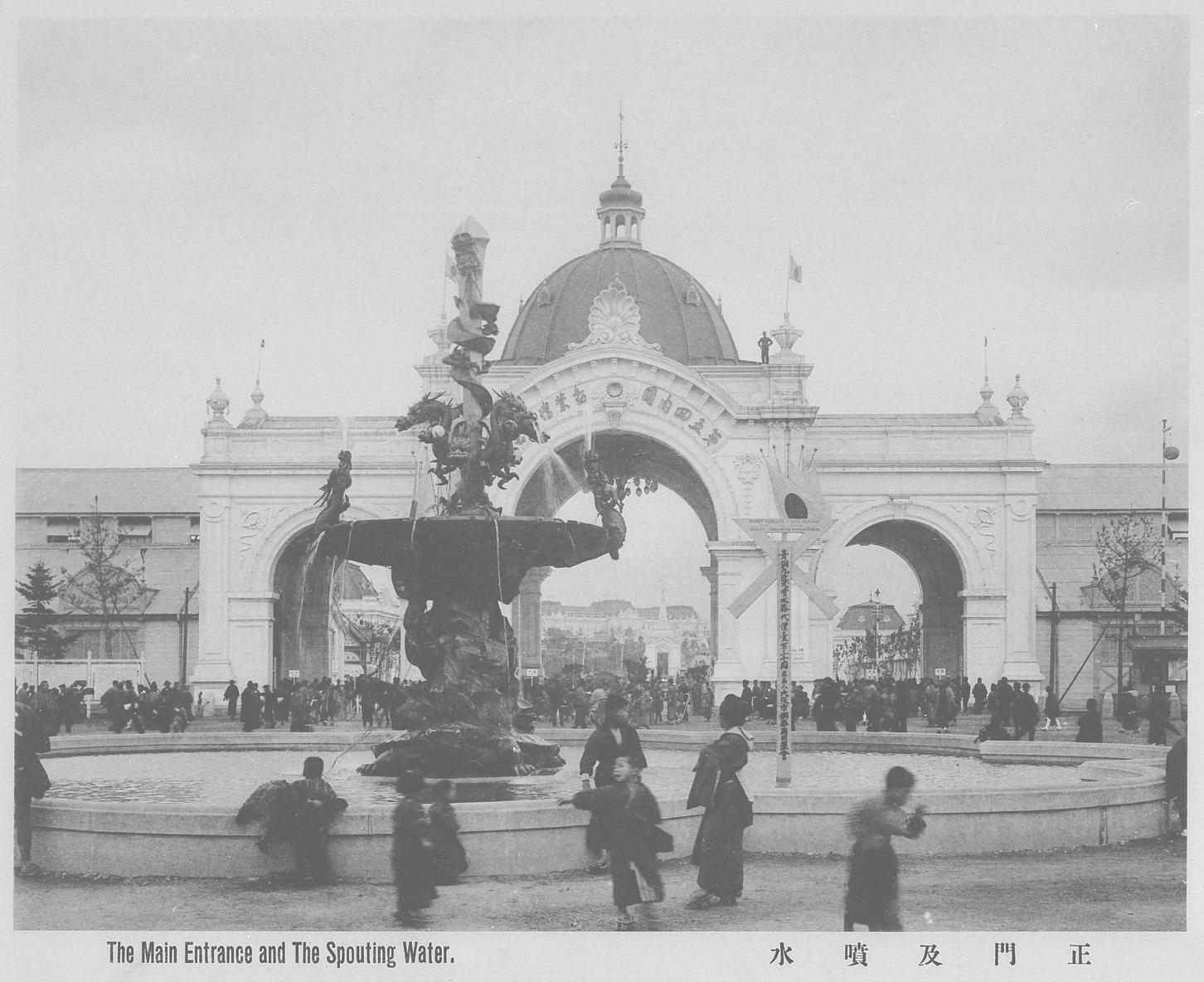 1903第五回内国勧業博覧会正門