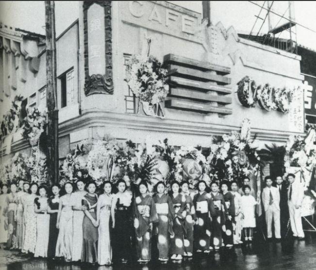 1936名古屋のカフェー「銀星」の女給関係者写真