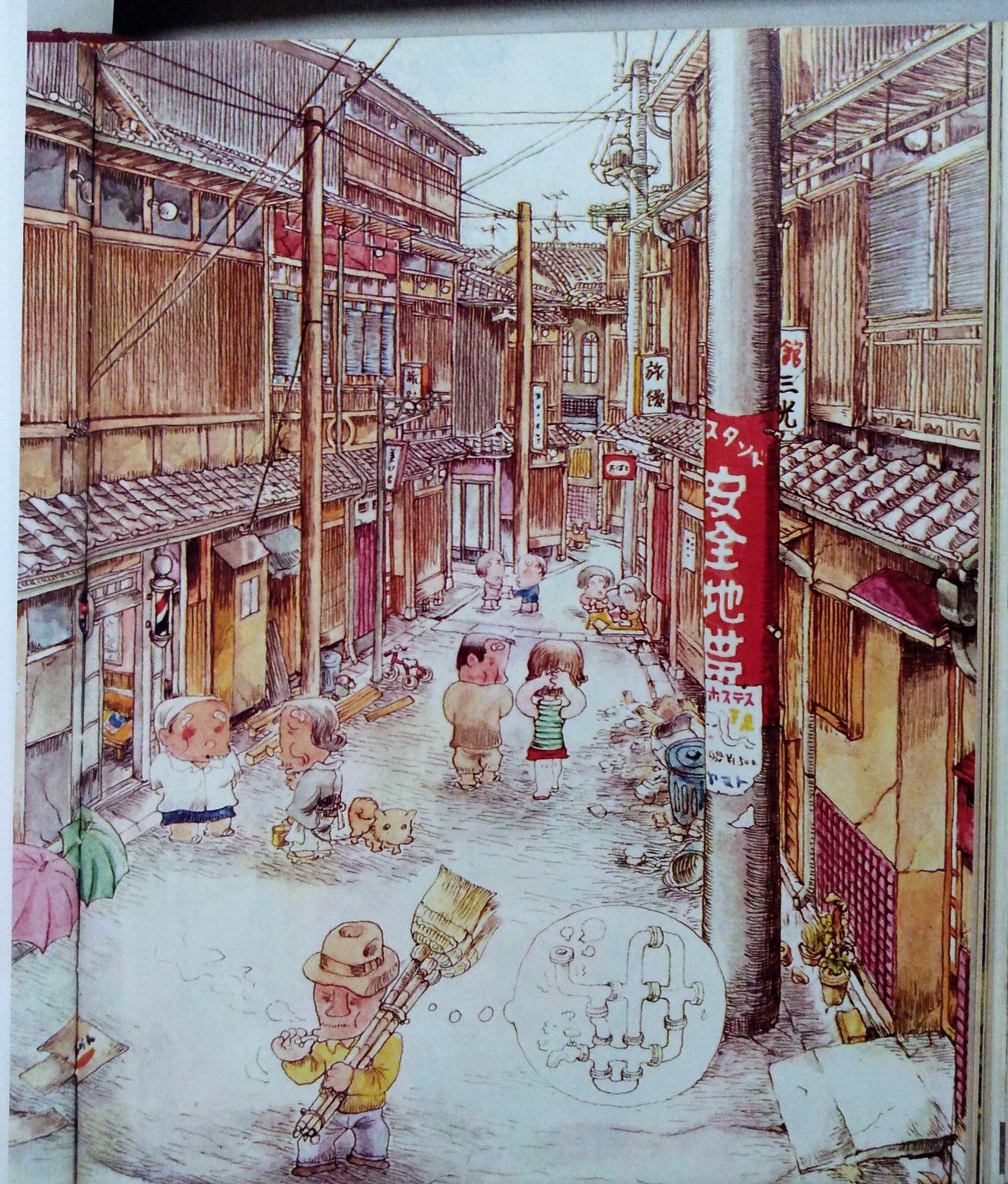 雑誌「太陽」8(12)平凡社(1970年12月号)滝田ゆう