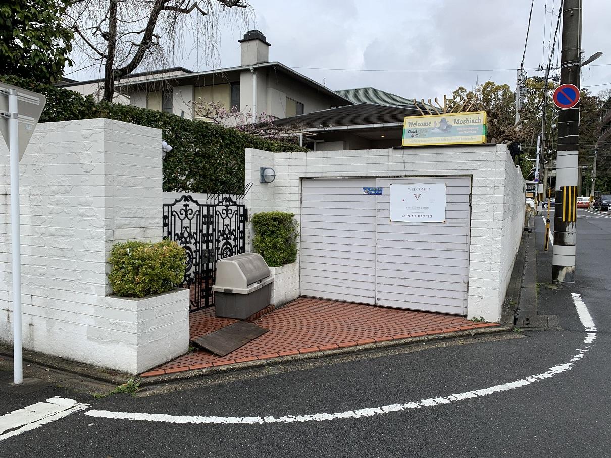 京都シナゴーグ