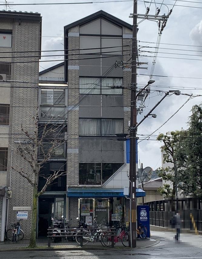 岡崎東天王町典誠堂書店