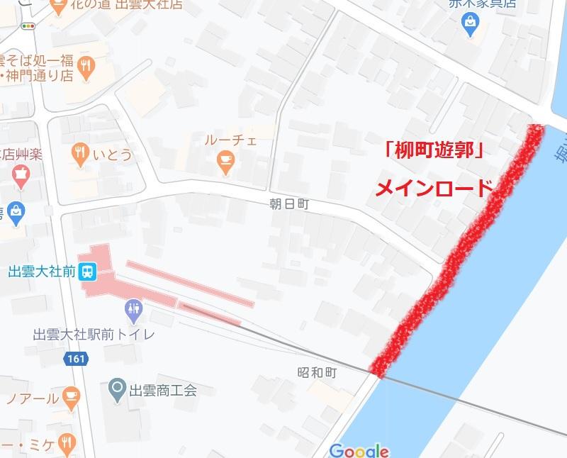 大社柳町遊郭赤線地図