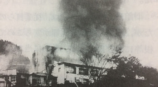 川治プリンスホテル火災事故正常性バイアス