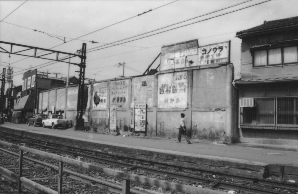 平野線飛田駅と嘆きの壁