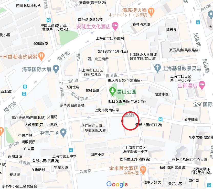 上海ピアスアパート