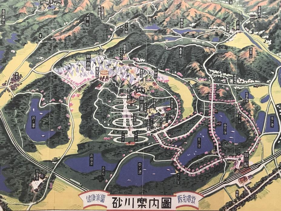 1938砂川遊園案内図2