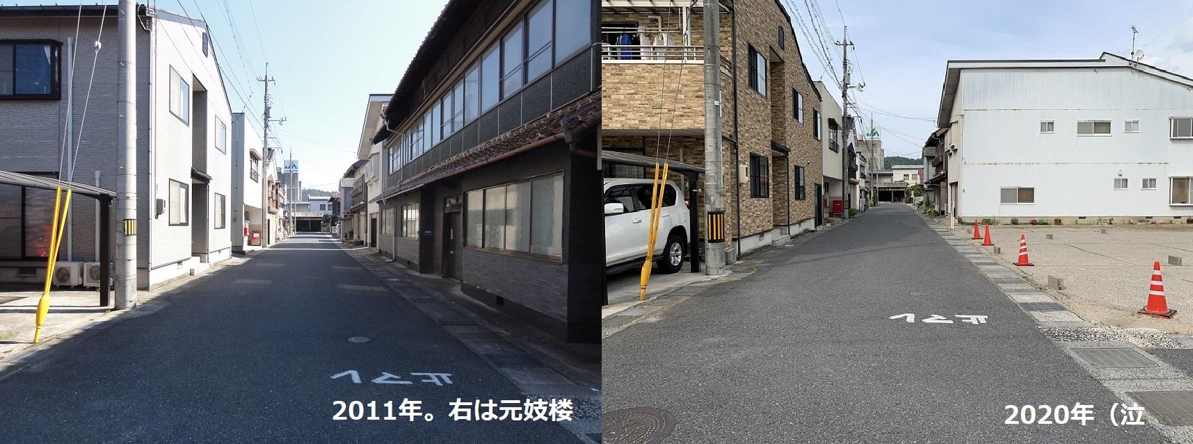 倉吉新地遊郭赤線9年後比較