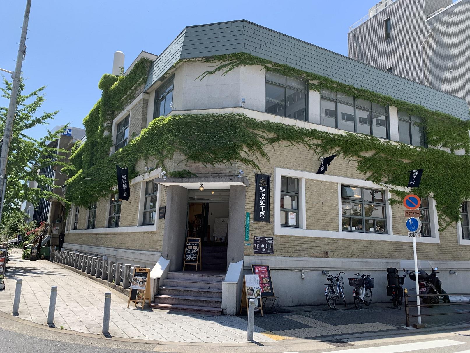 大阪港商船三井築港ビル