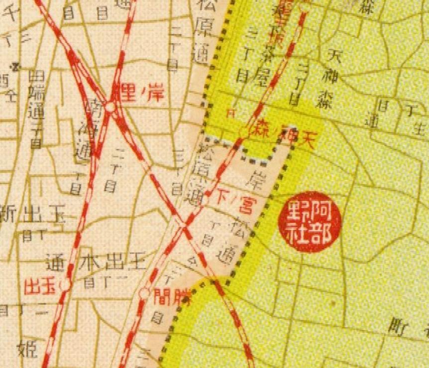 戦前の阪堺宮ノ下停留所