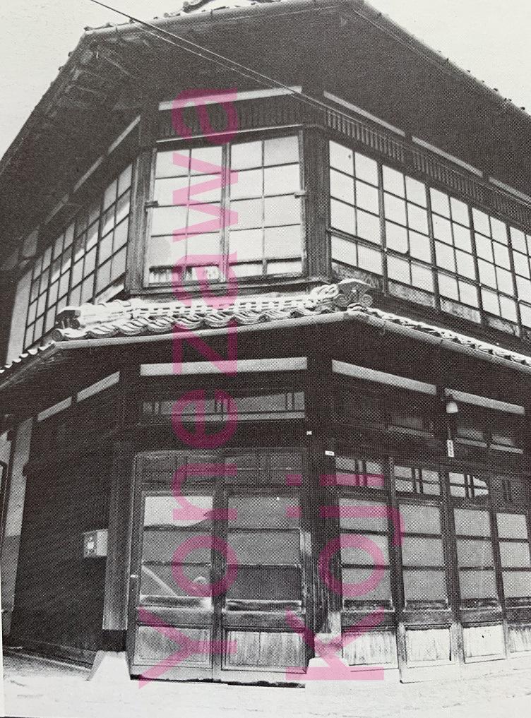 倉吉新地遊廓旧扇楼