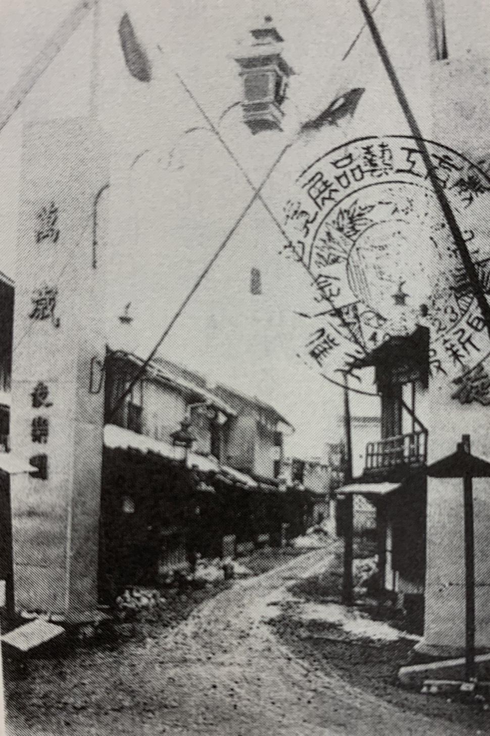 衆楽園大門