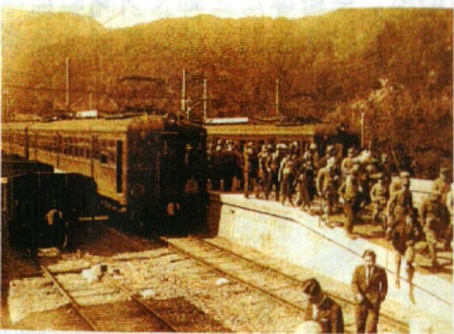 山中渓駅戦前ハイキング電車