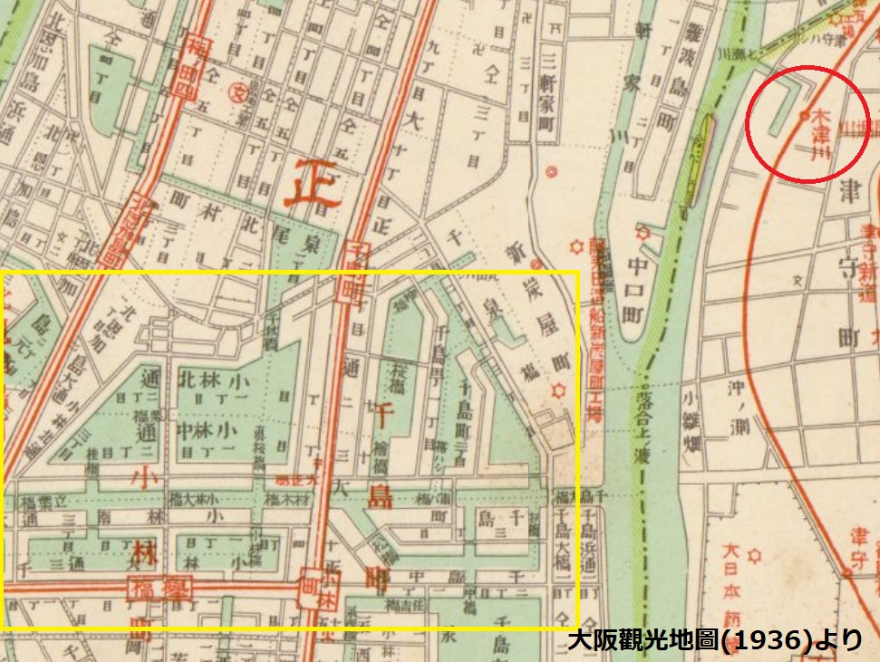 1936木津川駅と貯木場