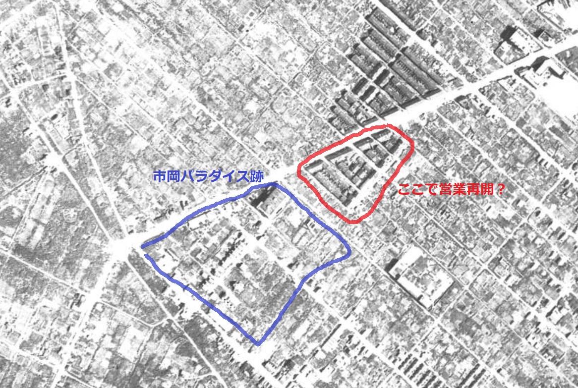 1948航空写真大阪市港区夕凪