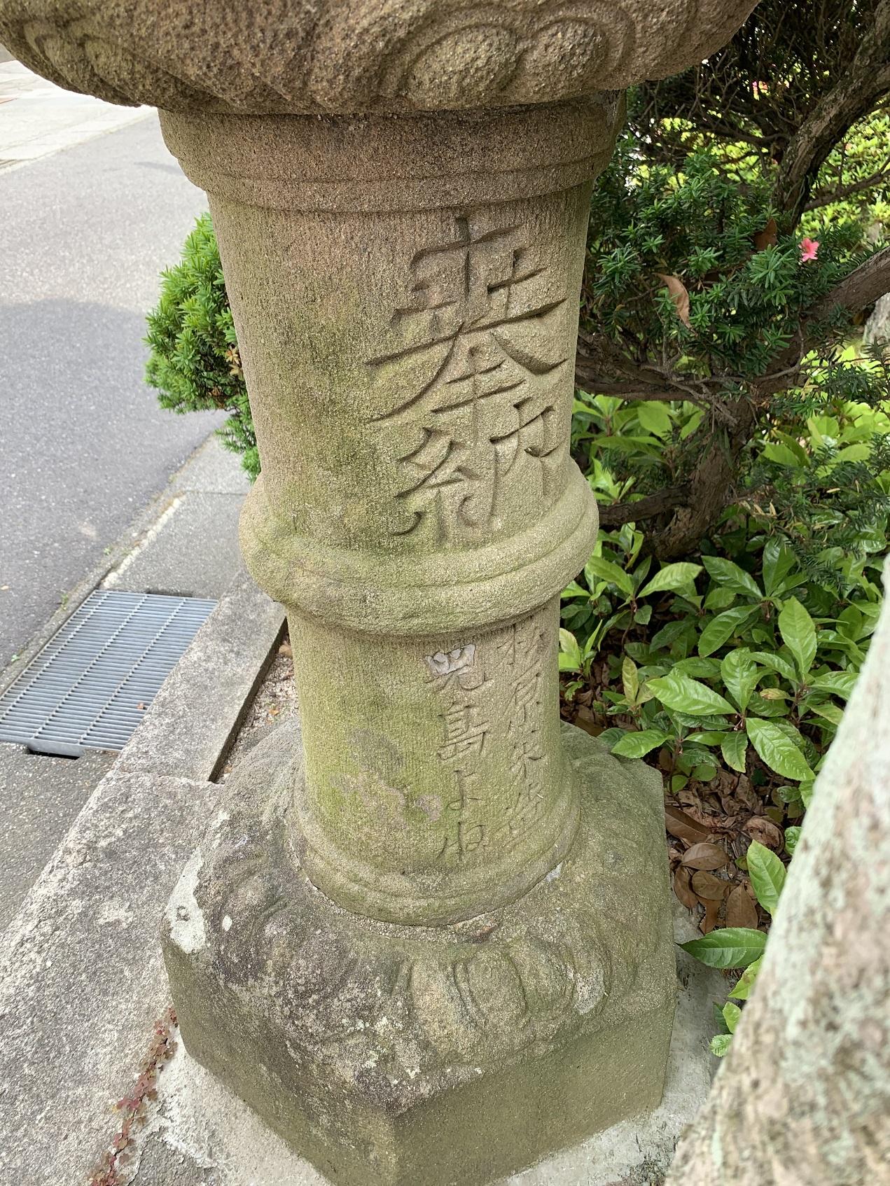 2020倉吉新地遊廓稲荷神社3