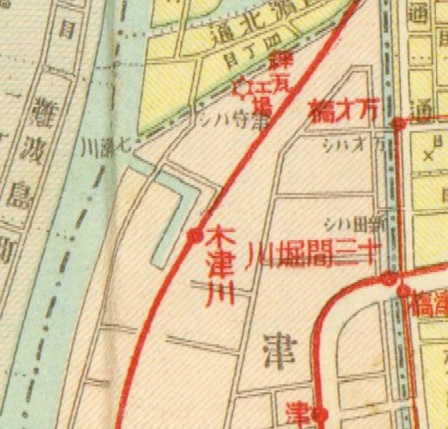 昔の南海木津川駅