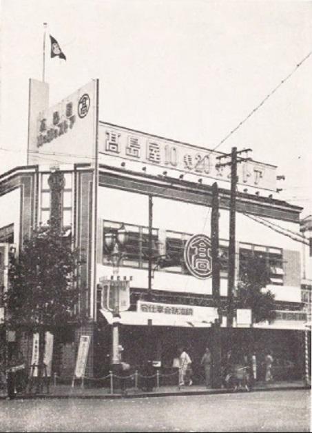 高島屋10銭20銭ストア渋谷駅前店