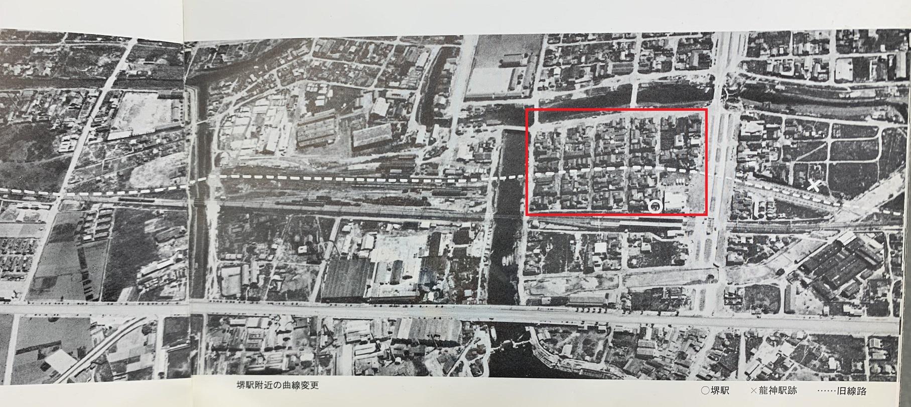 南海本線堺駅付近の路線変更図『南海70年のあゆみ』
