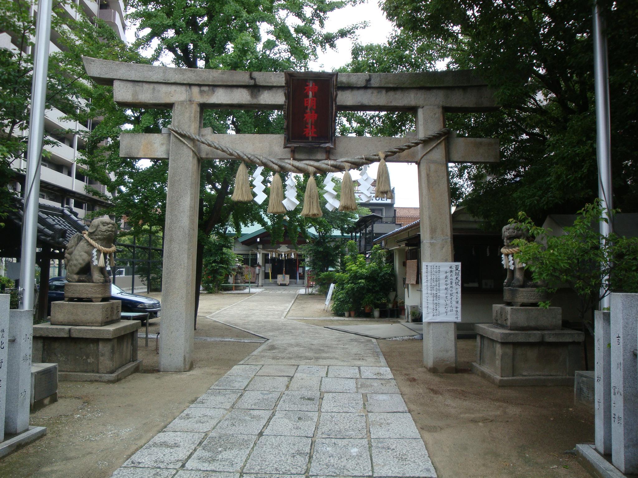 堺神明神社