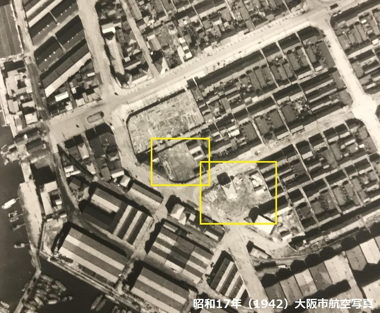 1942年大阪市航空写真港区築港