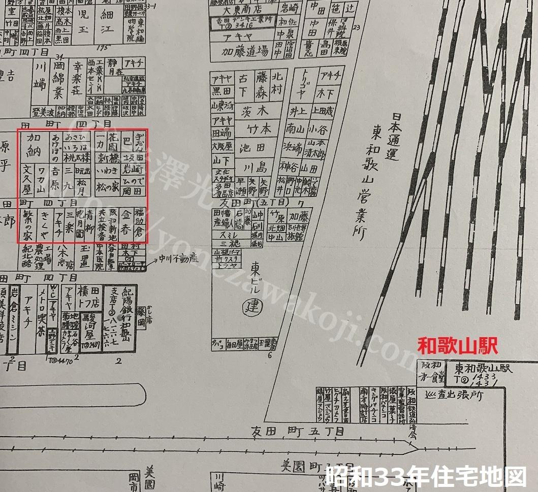 阪和新地地図1958