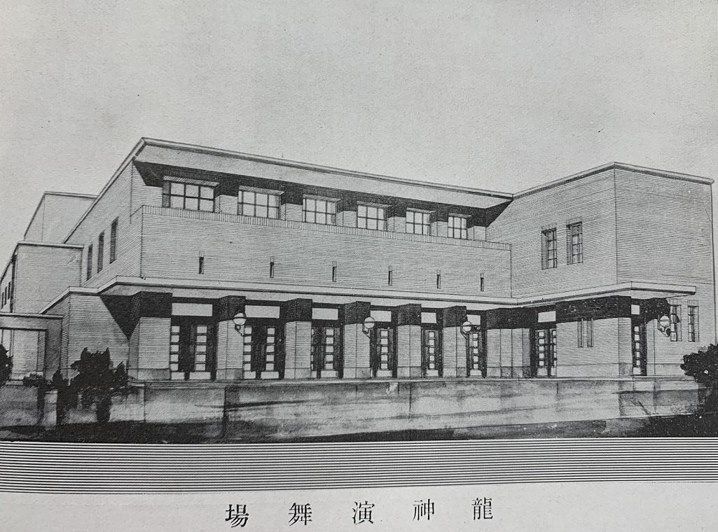 堺遊郭龍神演舞場