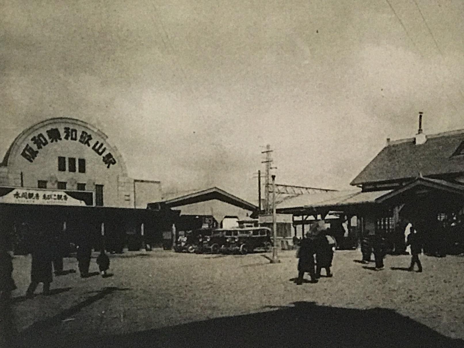 阪和電鉄阪和和歌山東和歌山駅