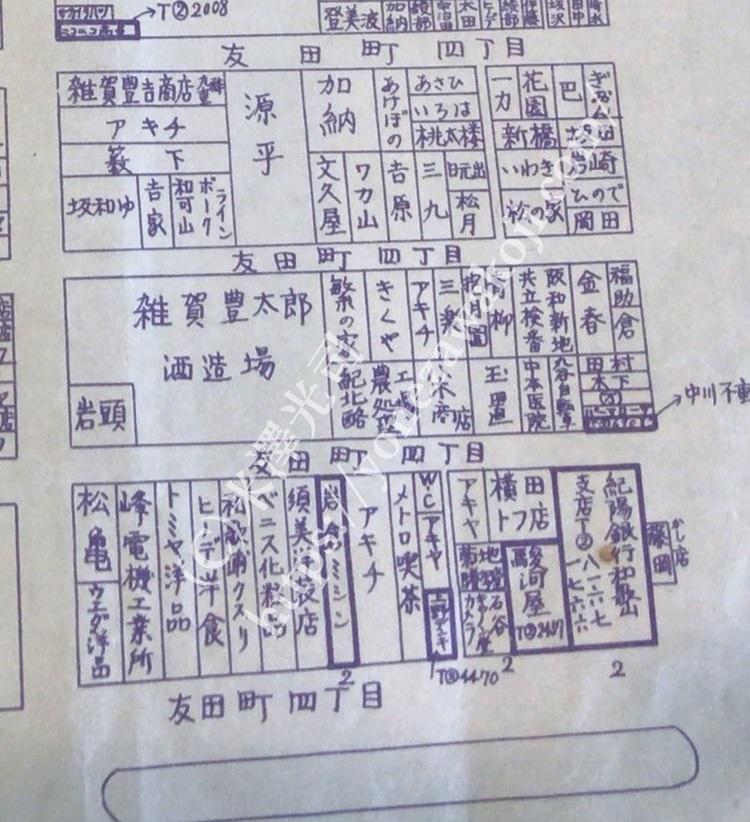 阪和新地地図