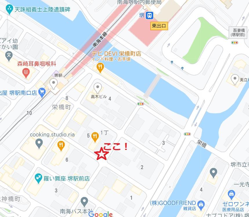 堺龍神栄橋遊廓
