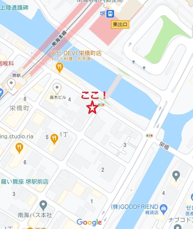 堺龍神栄橋遊郭赤線