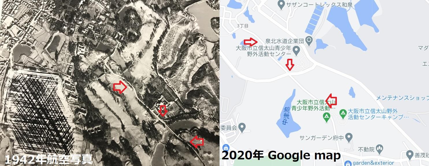 和泉市信太山野戦砲第四連隊とゴルフリンクス
