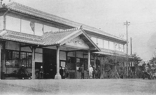初代紀和駅