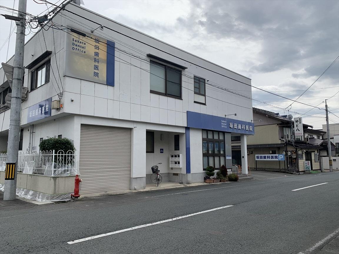 山形小姓町坂田歯科医院(元坂田楼)