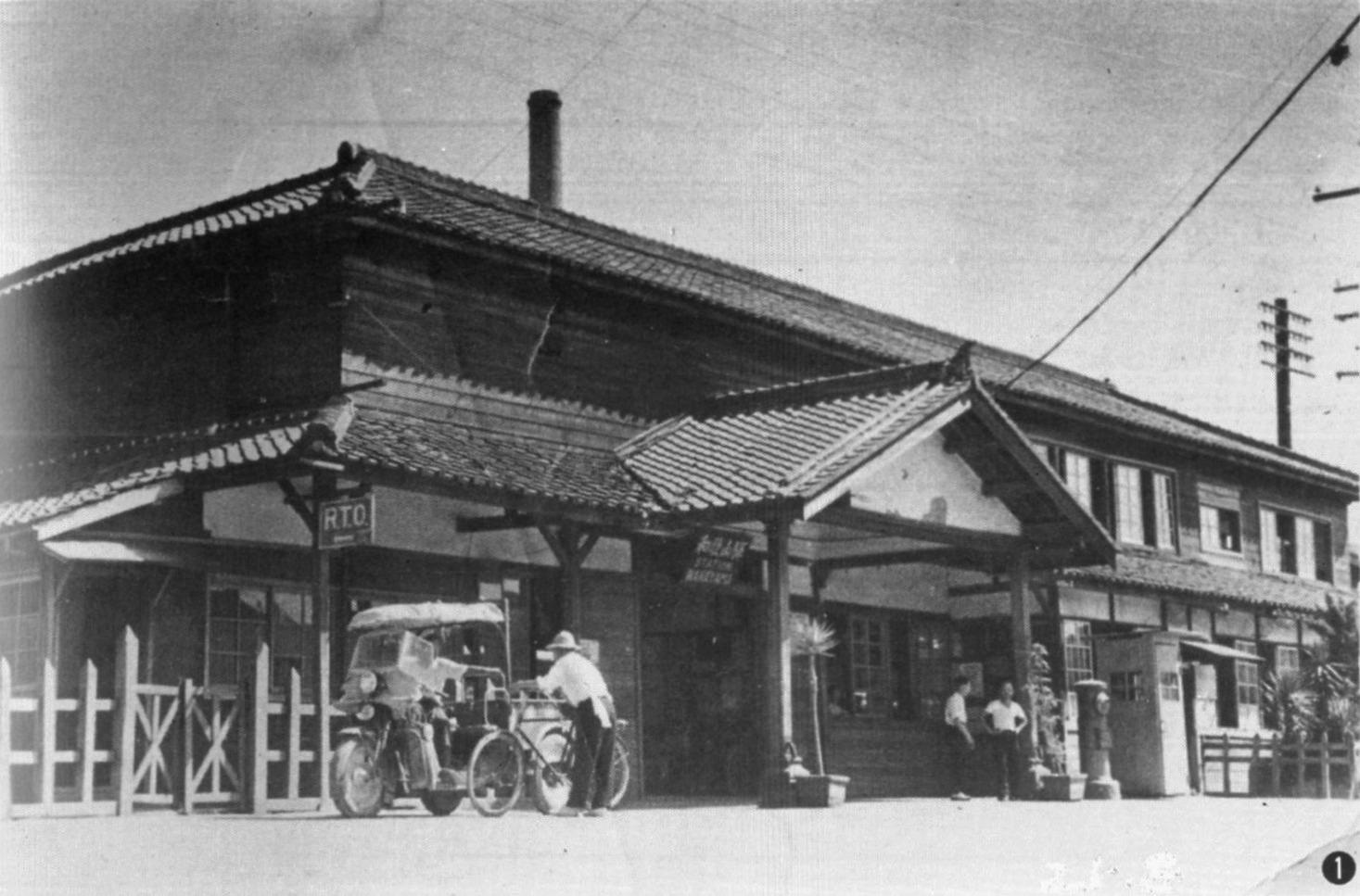戦後すぐの紀和駅