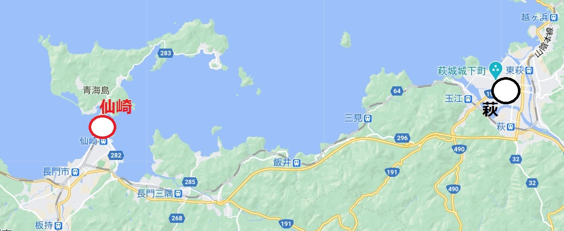 萩から仙崎