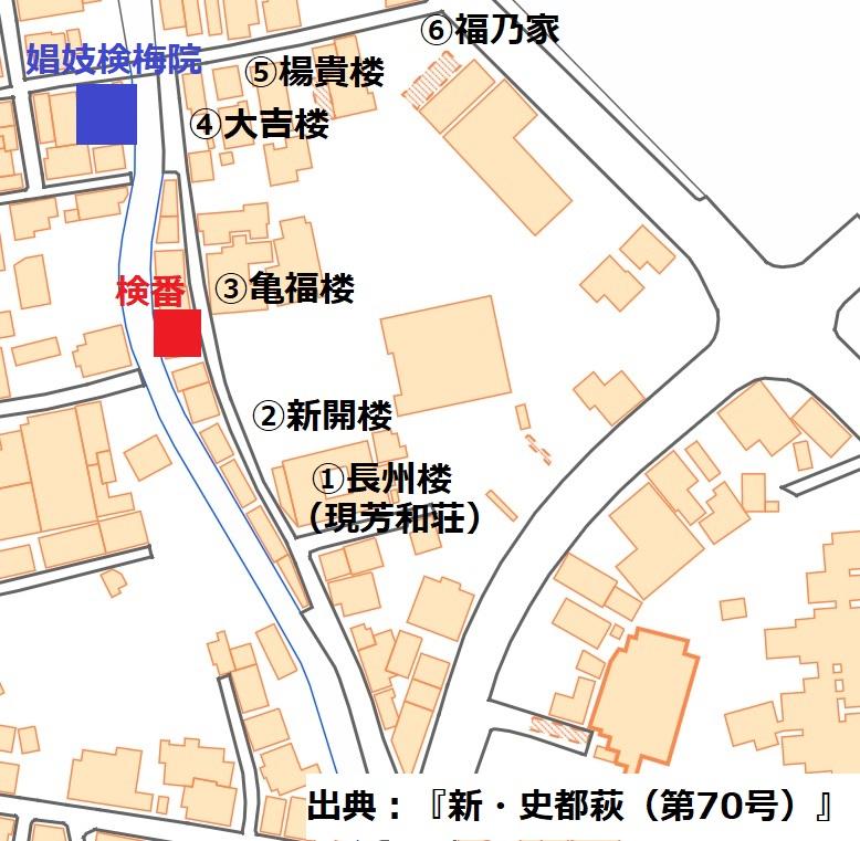 萩弘法寺遊郭貸座敷の位置図