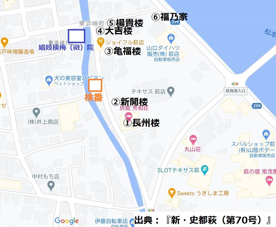 萩遊郭地図