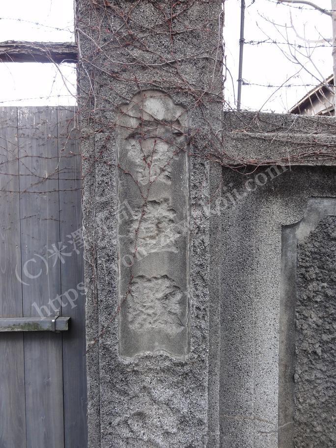 萩遊郭跡貸座敷の門柱