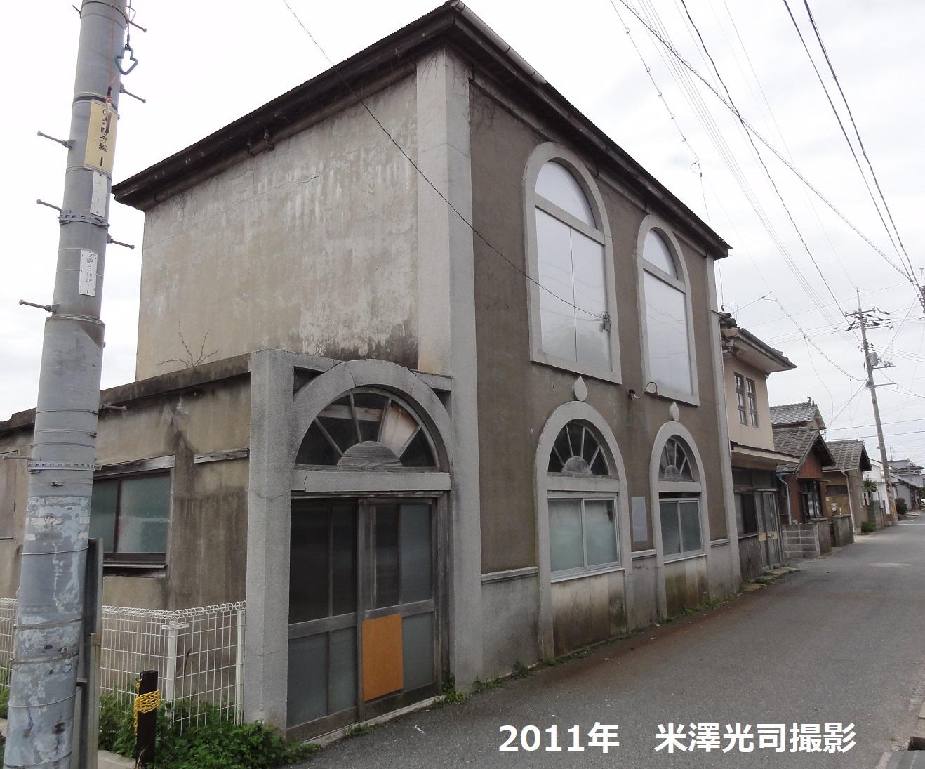 2011仙崎湯1