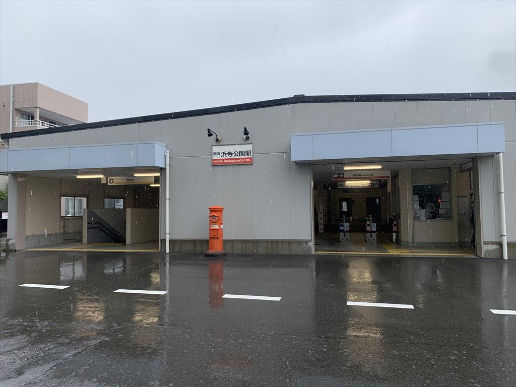 浜寺公園駅仮駅舎