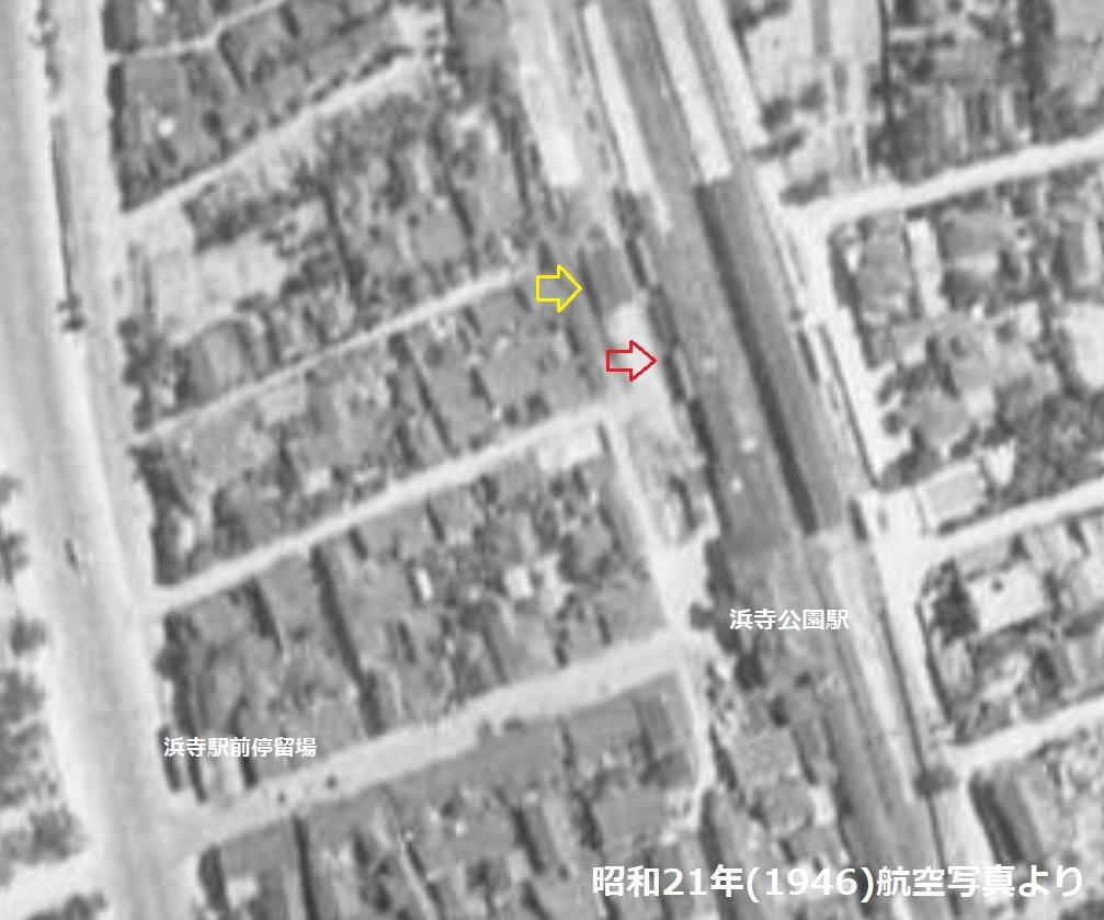 1946浜寺公園駅航空写真