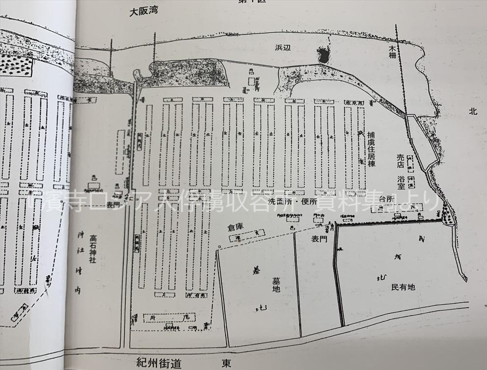 浜寺俘虜収容所地図